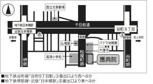 應典院地図