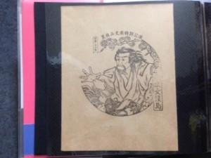 2014.summer.stamp.4