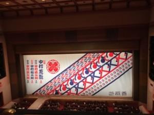 20170118.shochikuza.11