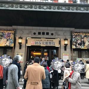 20170118.shochikuza.2