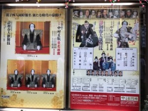 20170118.shochikuza.5