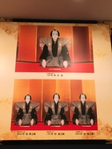 20170118.shochikuza.6