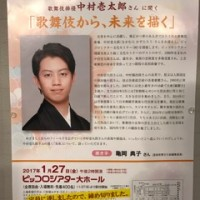 20170127.kazutaro.2