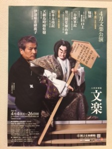 2daime.tamao.new.poster