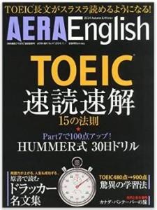 aera.english