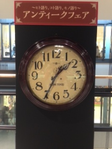 antique.fair.clock