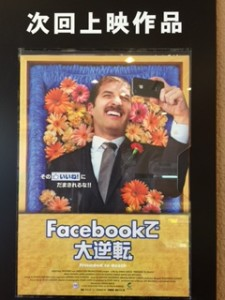 facebookde.daigyakuten