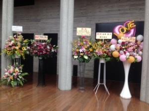 homuratatsu.flower