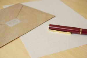 letter.tegami