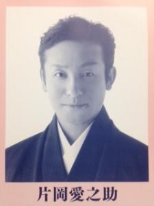 loverin.kimono
