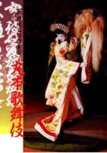 marubon.kabuki