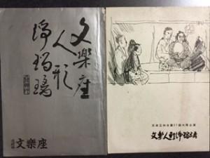 mitsuwakai.chinamikai