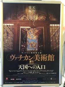 musei.vaticani