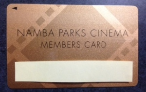 nambaparks.cinema.members.card