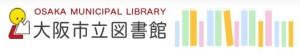 osaka.municipal.library