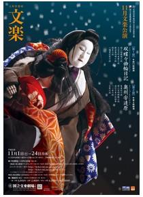 oushuadachigahara
