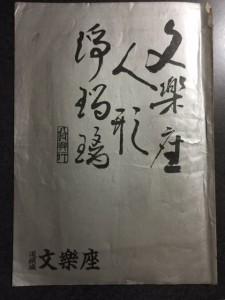 pamphlet.30