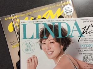 sakiju.magajine.july.2015