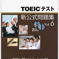 toeic.official.2014