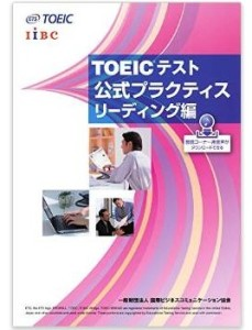 toeic.reading.official