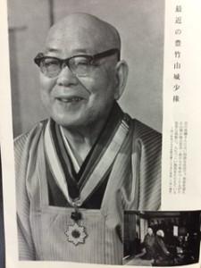 yamashironoshojo