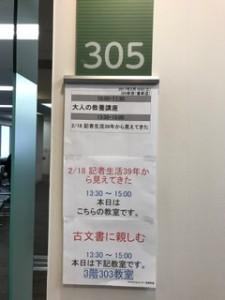 yanagihara.3