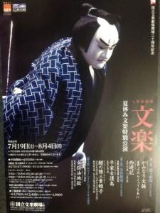 yohei.poster