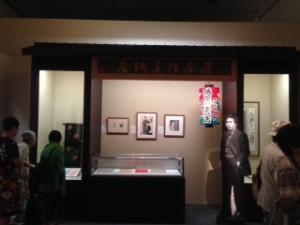 yumeji.takashimaya.2