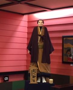 yusen.bunraku.puppet